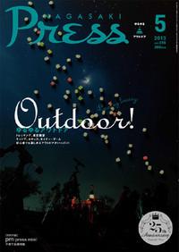 Press_cover1305_2