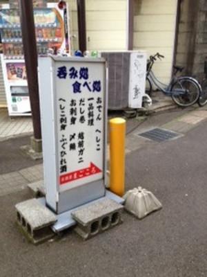 Photo_3_3